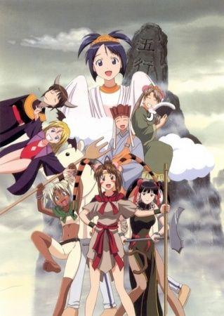 Love Hina Haru Special: Kimi Sakura Chiru Nakare!! Poster