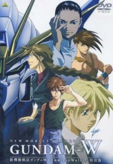 Mobile Suit Gundam Wing: Endless Waltz Movie Poster