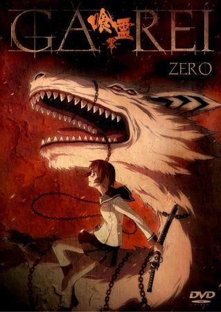 Ga-Rei: Zero Poster