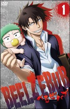 Beelzebub: Hirotta Akachan wa Daimaou!? Poster