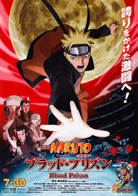 Naruto: Shippuuden Movie 5 – Blood Prison Poster