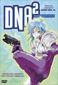DNA² OVA Poster