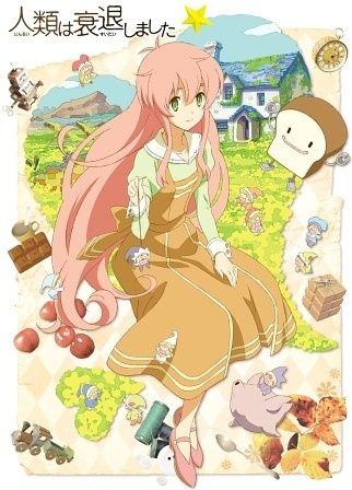 Jinrui wa Suitai Shimashita Poster