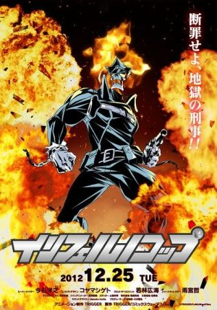 Inferno Cop Poster