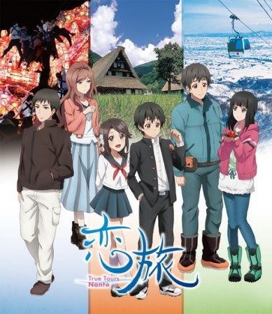 Koitabi: True Tours Nanto Poster