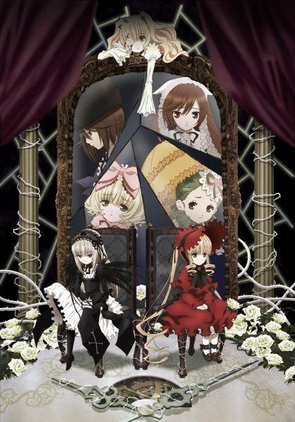 Rozen Maiden (2013) Poster