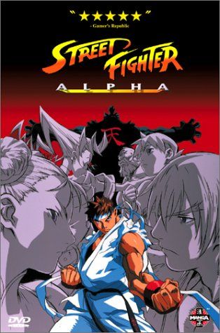 Street Fighter Zero The Animation Poster