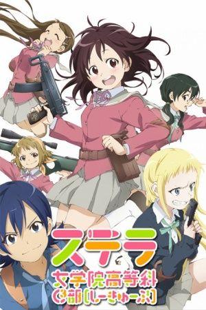Stella Jogakuin Koutou-ka C3-bu Poster