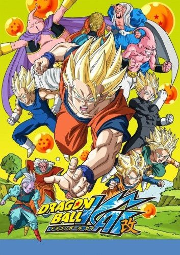 Dragon Ball Kai (2014) Poster
