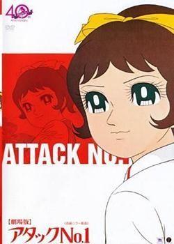 Attack No.1 Poster
