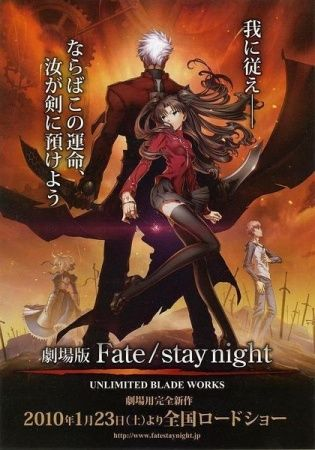 Fate/stay night Movie: Unlimited Blade Works Poster