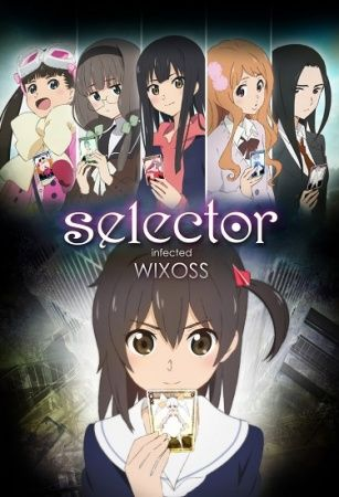 Selector Infected WIXOSS Poster
