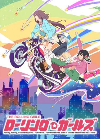 Rolling☆Girls Poster