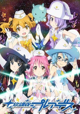 Houkago no Pleiades (TV) Poster