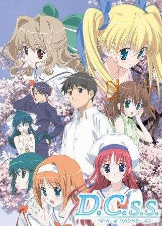 D.C.S.S: Da Capo Second Season Poster