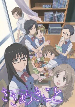 Sasameki Koto Poster