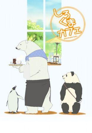 Shirokuma Cafe Poster