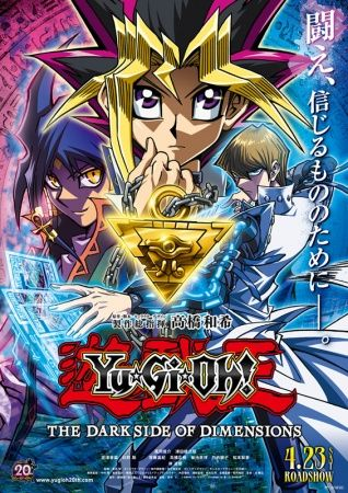 Yu-Gi-Oh! The Dark Side of Dimensions Poster