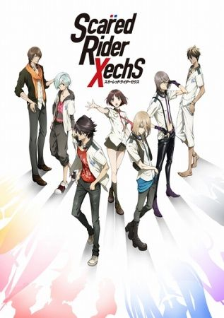 Scared Rider Xechs Poster
