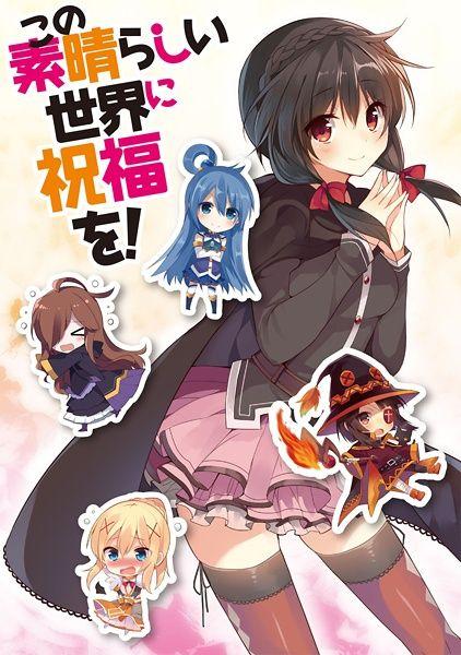 Kono Subarashii Sekai ni Shukufuku wo! OVA Poster