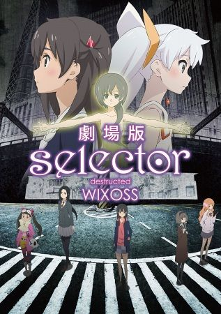 Selector Destructed WIXOSS Movie Poster