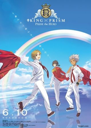 King of Prism: Pride the Hero Poster