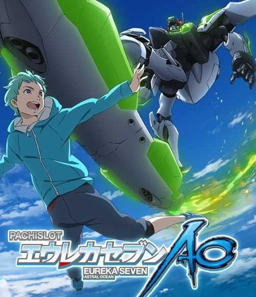 Eureka Seven AO Final Episode: One More Time – Lord Don't Slow Me Down Poster