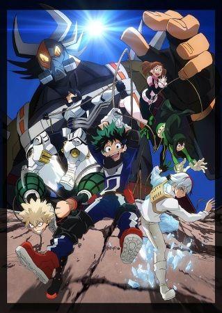 Boku no Hero Academia: Sukue! Kyuujo Kunren! Poster