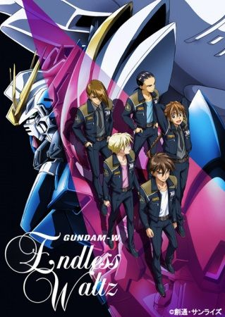 Mobile Suit Gundam Wing: Endless Waltz Poster