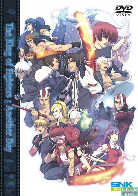 King of Fighters: Another Day Poster