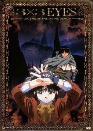 3×3 Eyes Seima Densetsu Poster