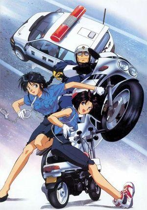 Taiho Shichau zo Poster