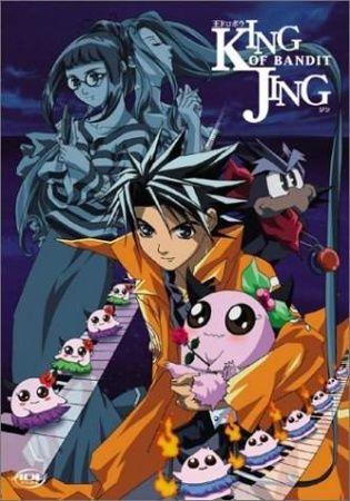 Ou Dorobou Jing Poster