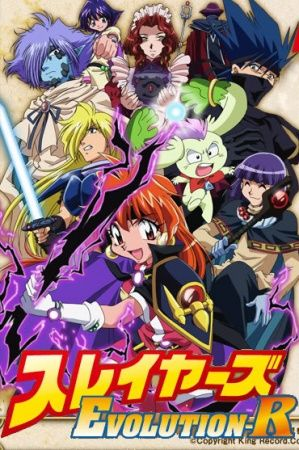 Slayers Evolution-R Poster