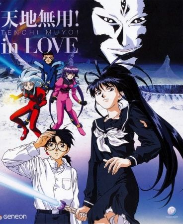 Tenchi Muyou! in Love Poster