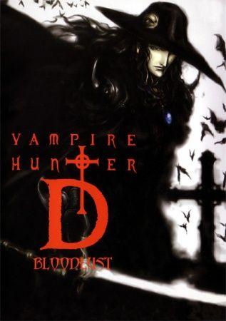 Vampire Hunter D (2000) Poster
