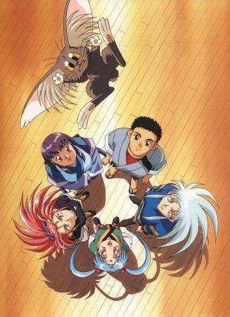 Tenchi Muyou! Poster
