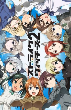 Strike Witches 2 Poster