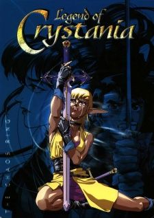 Legend of Crystania OVA Poster