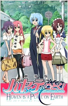 Hayate no Gotoku! Heaven Is a Place on Earth Poster