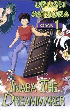 Urusei Yatsura OVA Poster