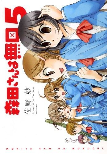 Morita-san wa Mukuchi. Specials Poster