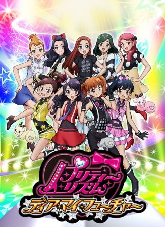 Pretty Rhythm: Dear My Future Poster