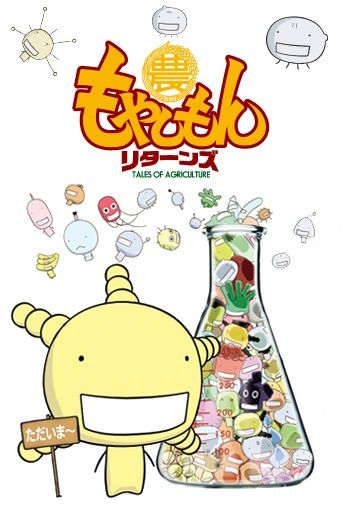 Moyashimon Returns Poster