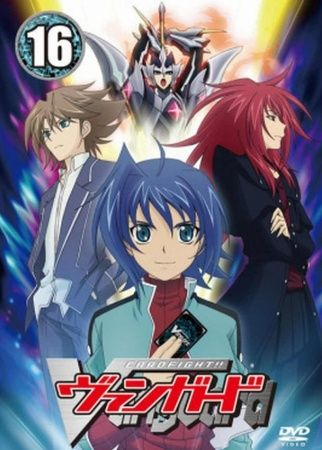 Cardfight!! Vanguard Poster