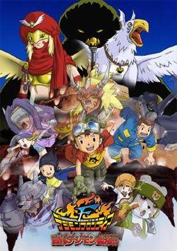 Digimon Frontier: Ornismon Fukkatsu!! Poster