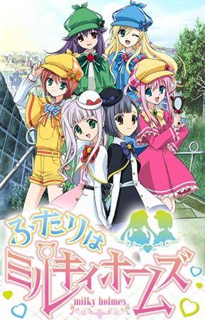 Futari wa Milky Holmes Poster
