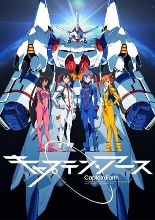 Captain Earth Poster