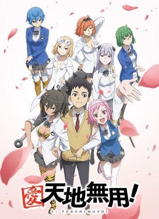 Ai Tenchi Muyou! Poster