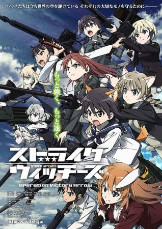 Strike Witches: Operation Victory Arrow Poster